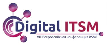 DigitalITSM1.jpg